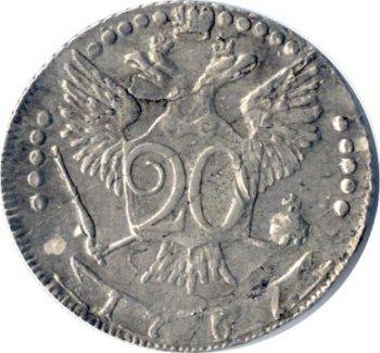 Копейка 1767 года цена значок высоты
