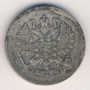 Монета 1893 года цена альбом для 5 рублевых монет