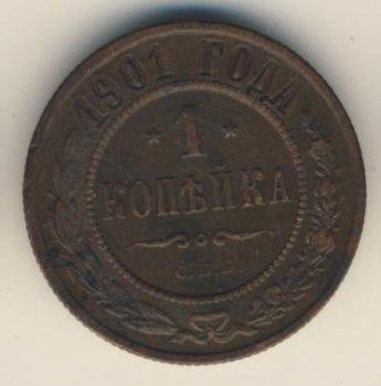 сколько стоит советские монеты 15 копеек